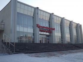 Ремонт коридоров в МБУ «Культурный центр» Краснобродский»